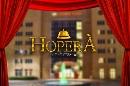 fronte hotel Foto - Capodanno Hoperà Hotel Crowne Plaza Padova