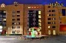 Hotel Esterno Foto - Capodanno Hoperà Hotel Crowne Plaza Padova
